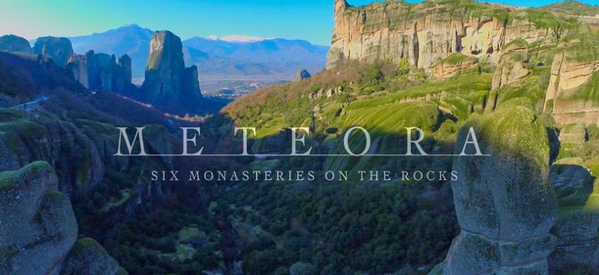 Meteora klostrene i Hellas